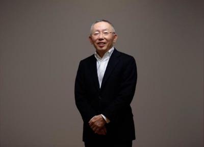 Hậu phong tỏa vì Covid-19, tài sản của tỷ phú giàu nhất Nhật Bản tăng lên 29 tỷ USD